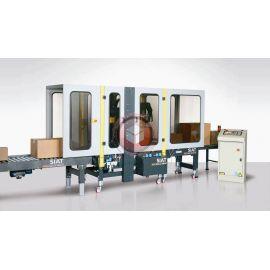 Zaklejarka kartonów SIAT SM44 HS Automat dopasowujący się do różnej wielkości kartonów